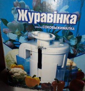 Продаю садовую соковыжималку Журавинка