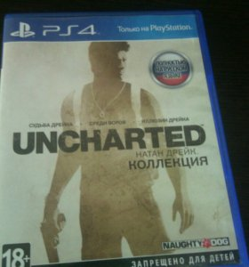 Игра для PS4 Uncharted: Nathan Drake. Collection