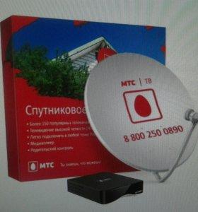 Спутниковое ТВ от МТС.обмен,рассрочка,установка
