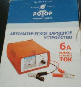 Автоматическое зарядное устройство Катунь 506