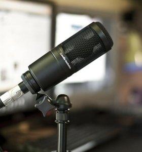 Микрофон Audio-Technica A2020 со стойкой