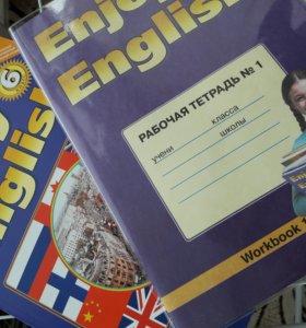 Учебник+ тетрадь