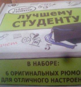 Подарочный набор Студенту