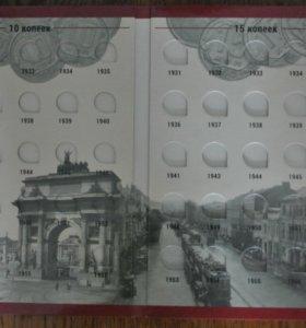 Обмен монетами регулярного чекана 1928-1991гг
