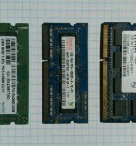 DDR3 и DDR3L
