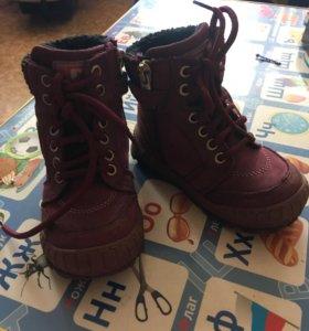 Ботинки для девочки фирмы Minimen,22 размер