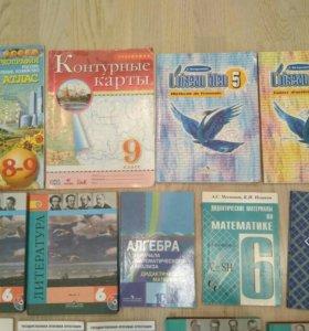Учебники 5,6,7,8,9,10 класс