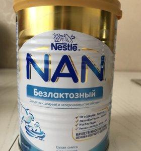 Детская смесь NAN безлактозный