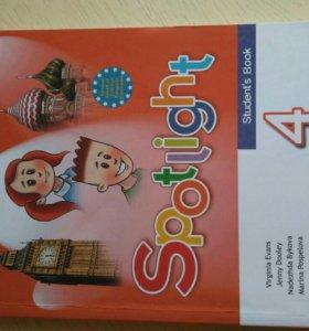 Учебник по английскому языку Sptjight 4 класс