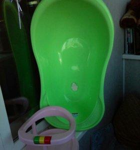 Ванночка и сиденье для купания