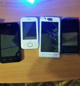 Телефоны, за все телефоны ! (Цена)