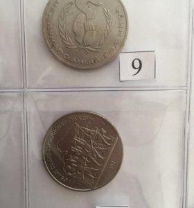 Монеты и медали СССР