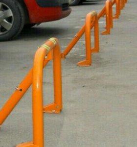 Защита парковки/Lock parking
