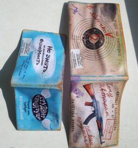 Обложки на зачетную книжку и студенческий