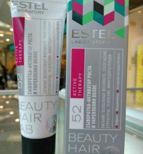 Сыворотка- активатор роста и укрепления волос