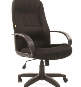 Кресло Шарман