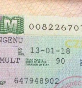Shengen виза в Италию