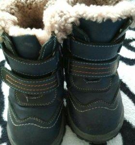 Ботинки зимние натуральные.