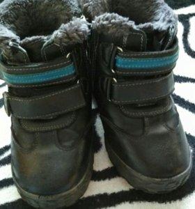 Ботинки зимние кожзам