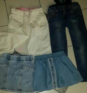 250 две юбки, джинсы и бриджи
