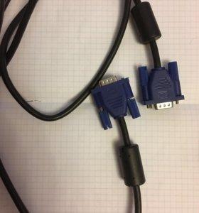 Кабель для компьютера и монитора