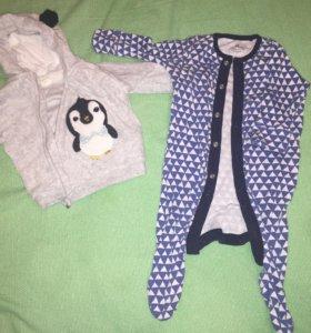 Пакет вещей для мальчика 0-6 месяцев