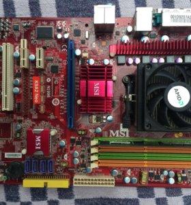 Материнская плата с процессором и оперативкой
