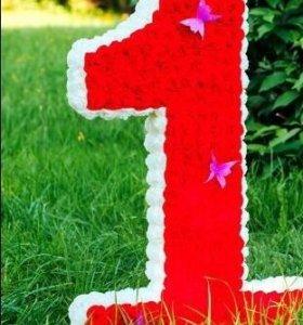 Цифра 1 на День Рождения или для фотосессии