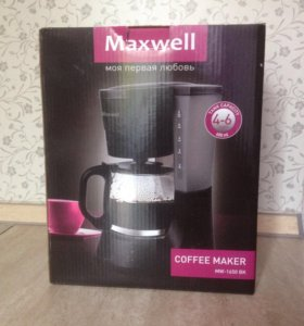 Абсолютно новая кофеварка Maxwell