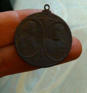 Медальон 40 лет русского цирка. 1913г.