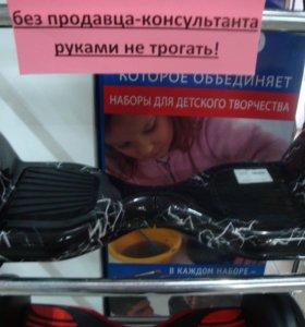 гироскутер 10 дюйм