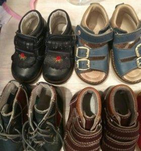 Обувь ортопедическая,на первый шаг