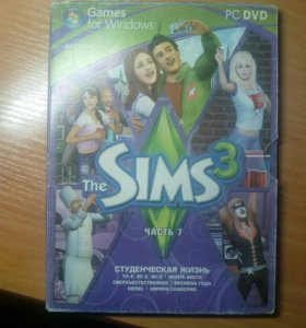 Игра sims 3 студенческая жизнь