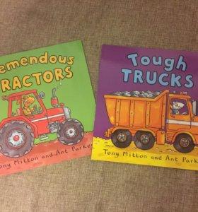 Книги на английском для детей новые