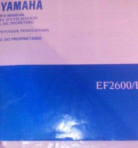 Мотогенератор YAMAHA EF 2600