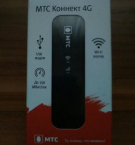Модем WI-FI Роутер 4G
