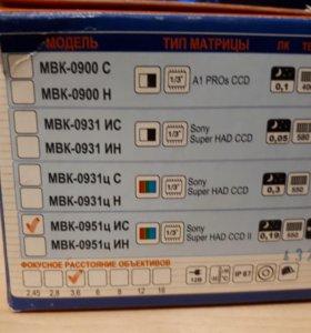 Видеокамера МВК-0951Ц ИС