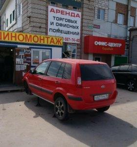 Шинка (хлеб завод )