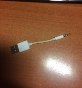 Кабель iPod shuffle
