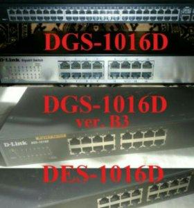 Коммутаторы D-Link DGS-1016D/DES-1050G