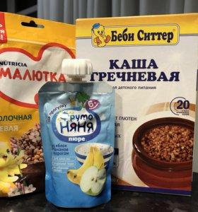 Каши и фруктовое пюре