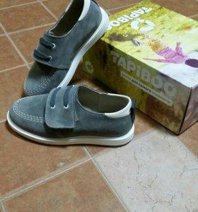 Ботинки ортопедические новые