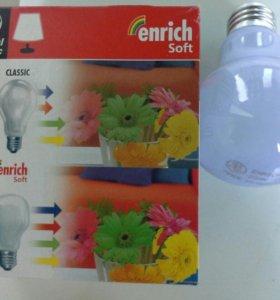 Лампы для цветов,2шт.