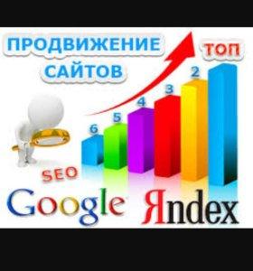 Научу продвигать сайты (SEO)
