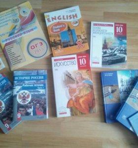 Учебники за разные классы