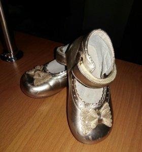 Туфли для маленькой принцессы