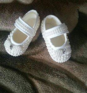 Туфельки для наворожденой