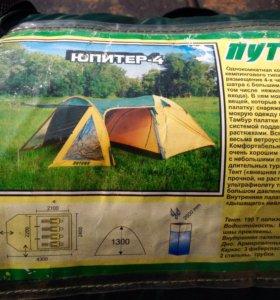 Палатка Путник Юпитер 4