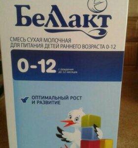 Смесь Беллакт( 0-12 мес )