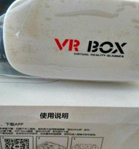 VR box c пультом
